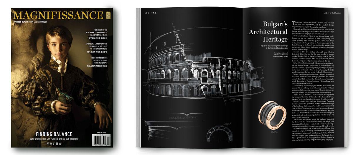 Magnifissance magazine