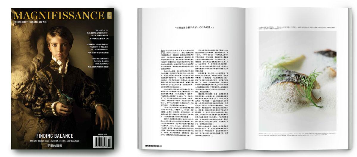 Magnifissance luxury lifestyle magazine